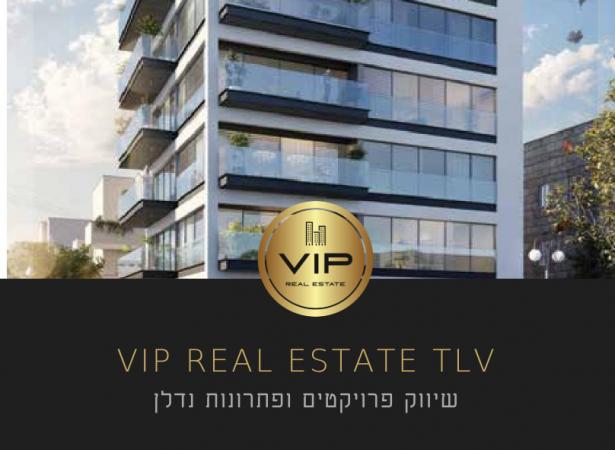 קבוצת נדלן VIP תל אביב